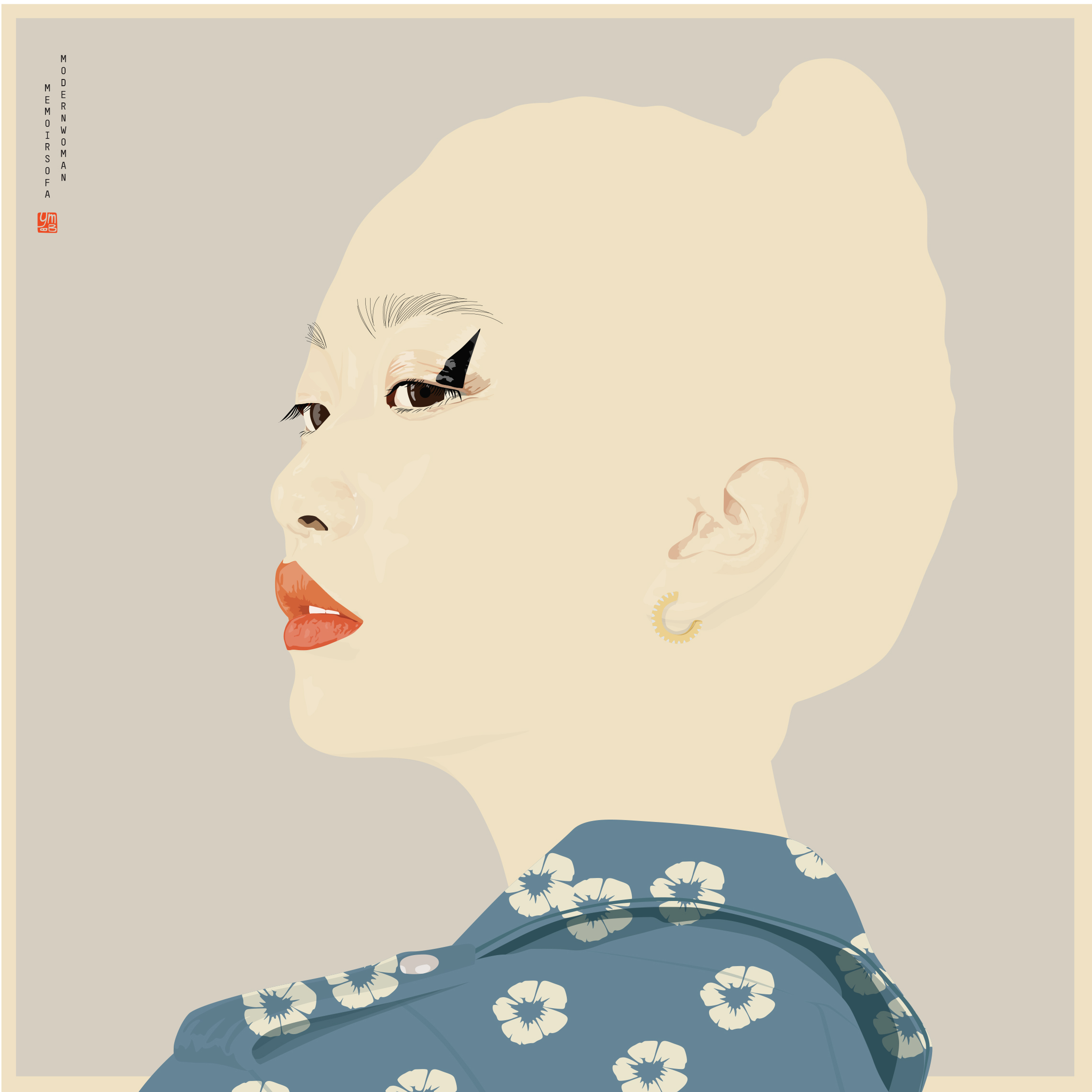 Butcher-Yazmin-geisha